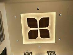 10 Lovely Entrance False Ceiling Lighting Design Ideas Ceiling