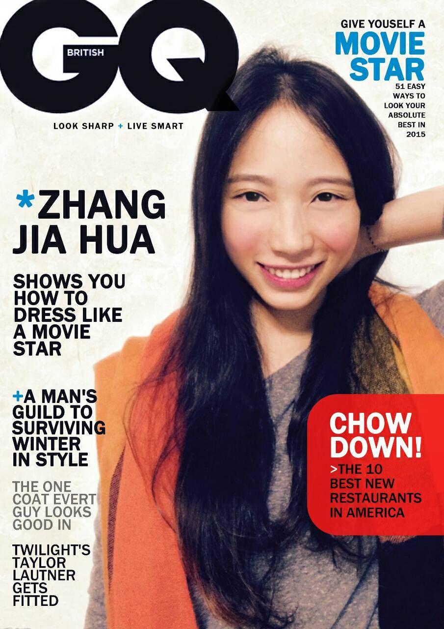 GQ雜誌模擬。封面人物:張嘉華