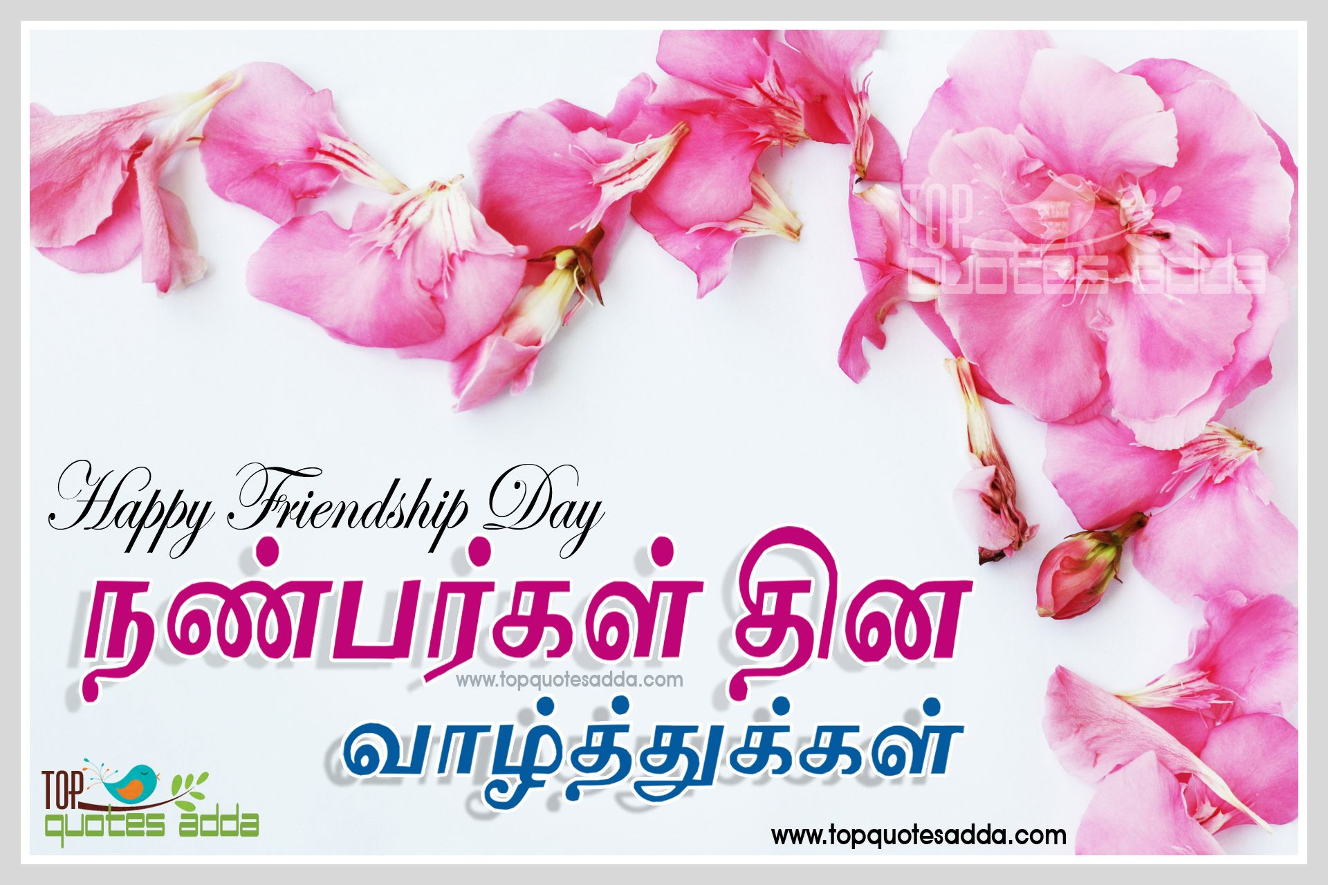 Happy friendship day tamil quotes and pictures topquotesadda