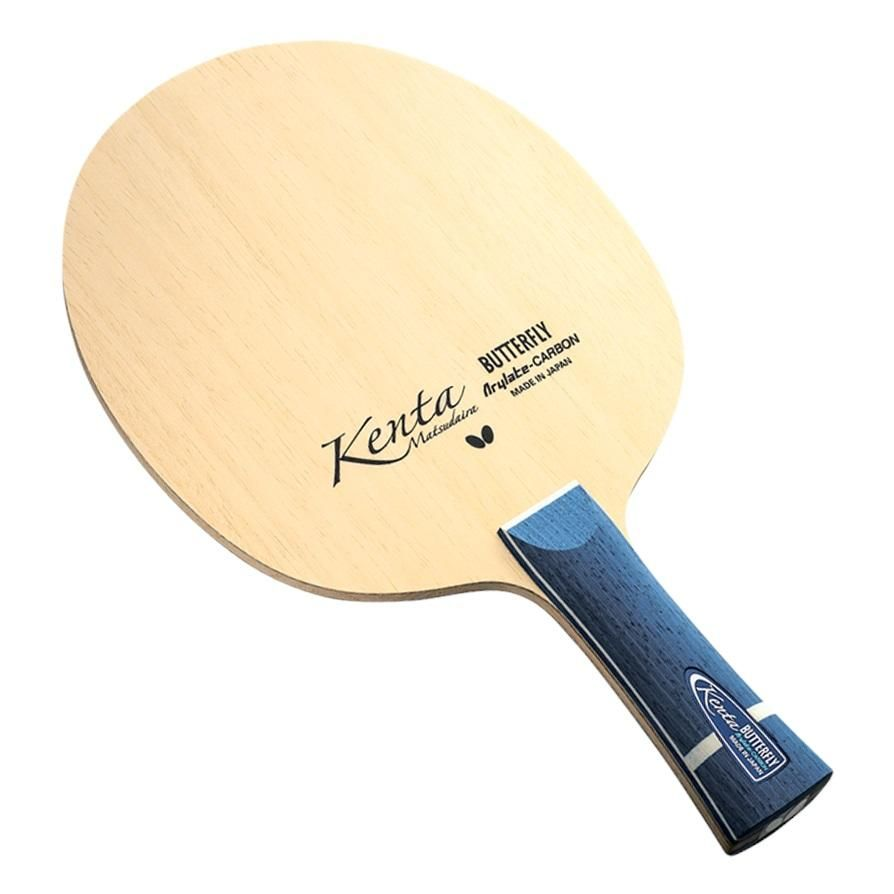 Matsudaira Kenta Alc Jointly Developed With Japan S Kenta Matsudaira A Hybrid 5 Ply Blade Pool Table Accessories Butterfly Table Tennis Billiard Accessories