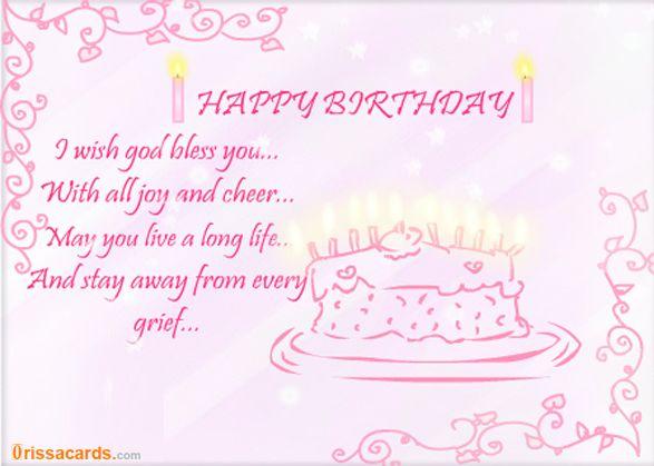 Happy Birthday Wishes To A Friend Http Www