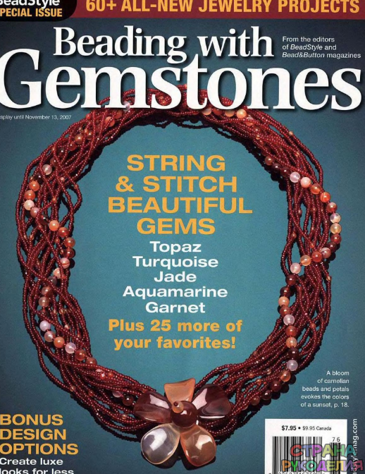 Beasding with Gemstones - Бисероплетение - Журналы по рукоделию - Страна рукоделия