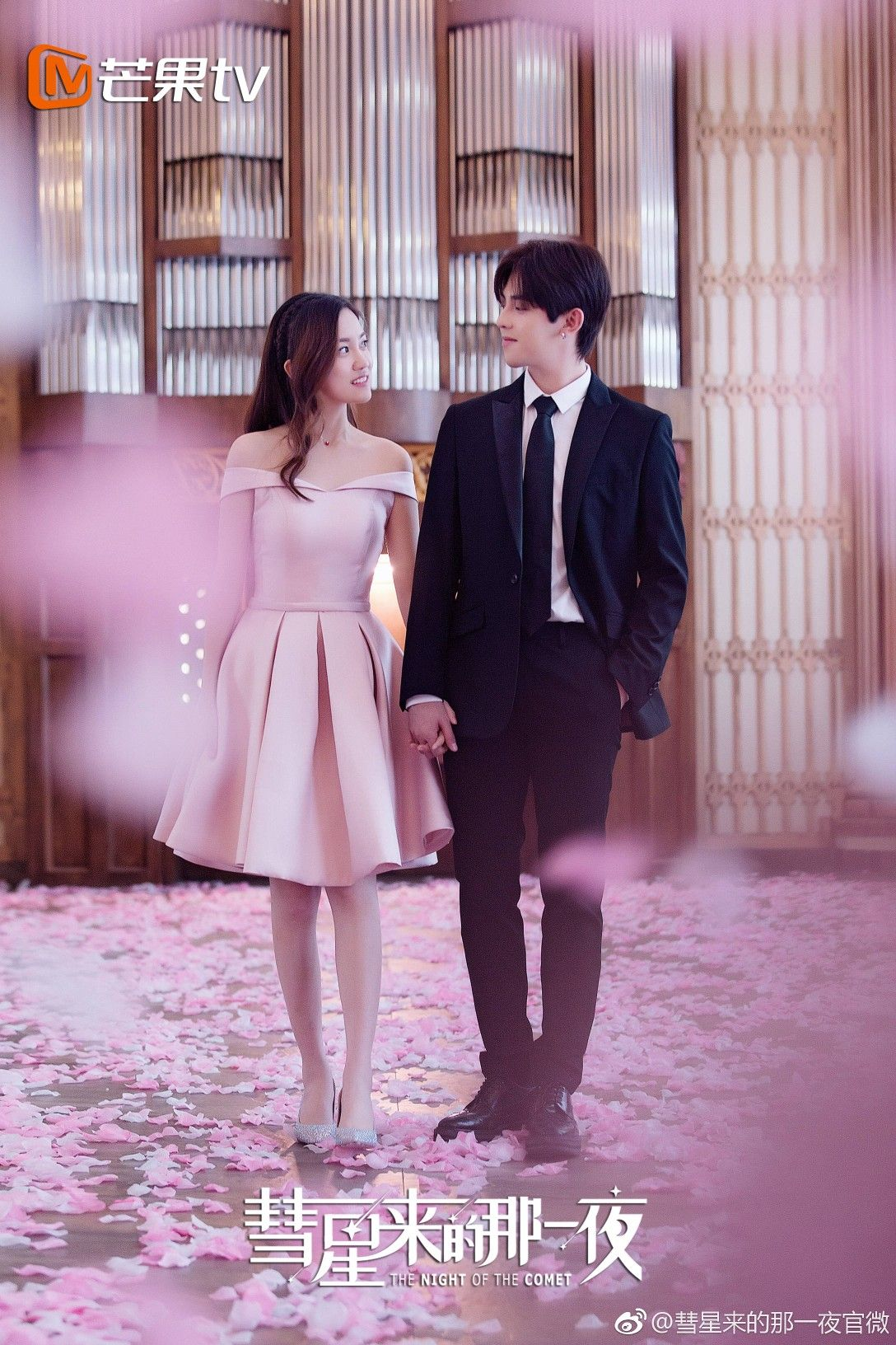 The Night Of The Comet Popular Korean Drama New Korean Drama Korean Drama Movies
