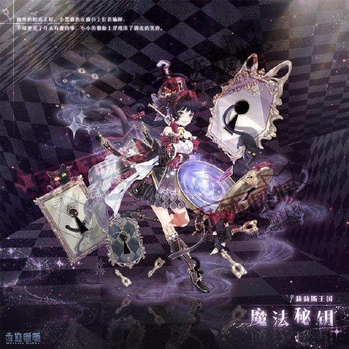 nikki của Yuki Airis Anime, Ngôi sao, Kỳ ảo