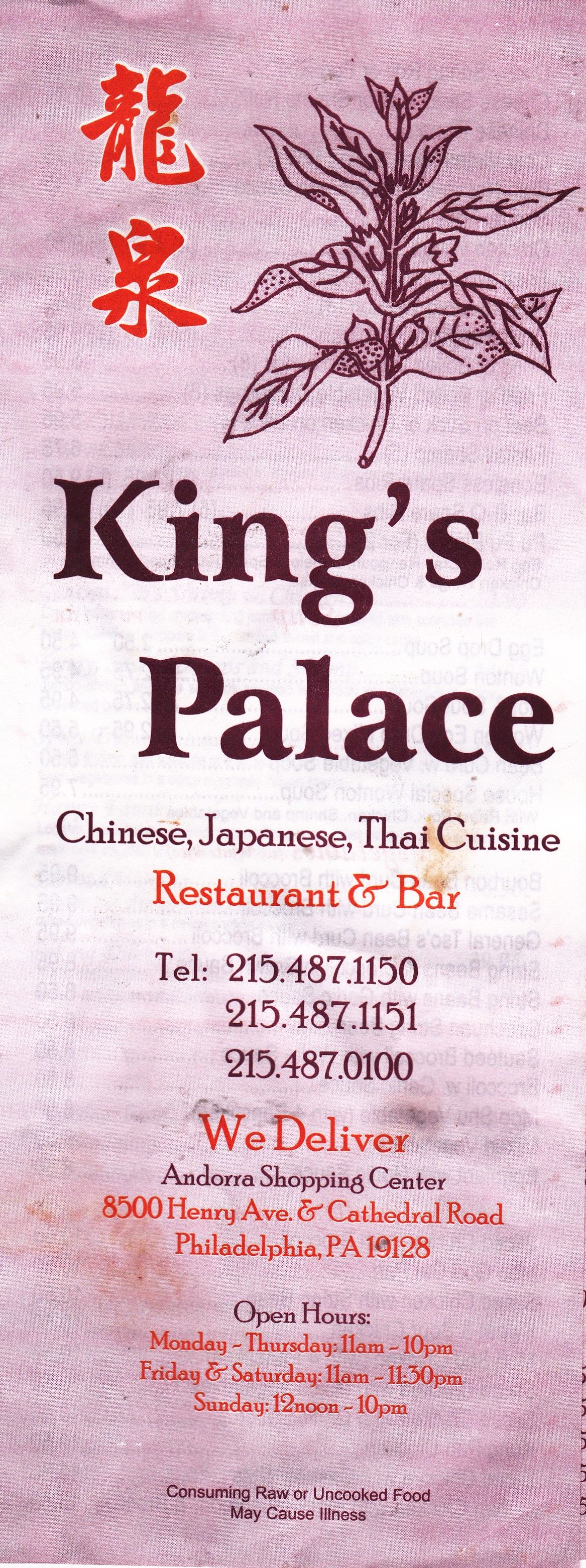 The Late King S Palace In The Andorra Shopping Center In The Roxoborough Section Of The City This Closed In 2 Chinese Restaurant Shopping Center Thai Cuisine