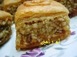 مدونة ام رامي للطبخ مدونة ام رامي للطبخ Food Desserts Apple Pie