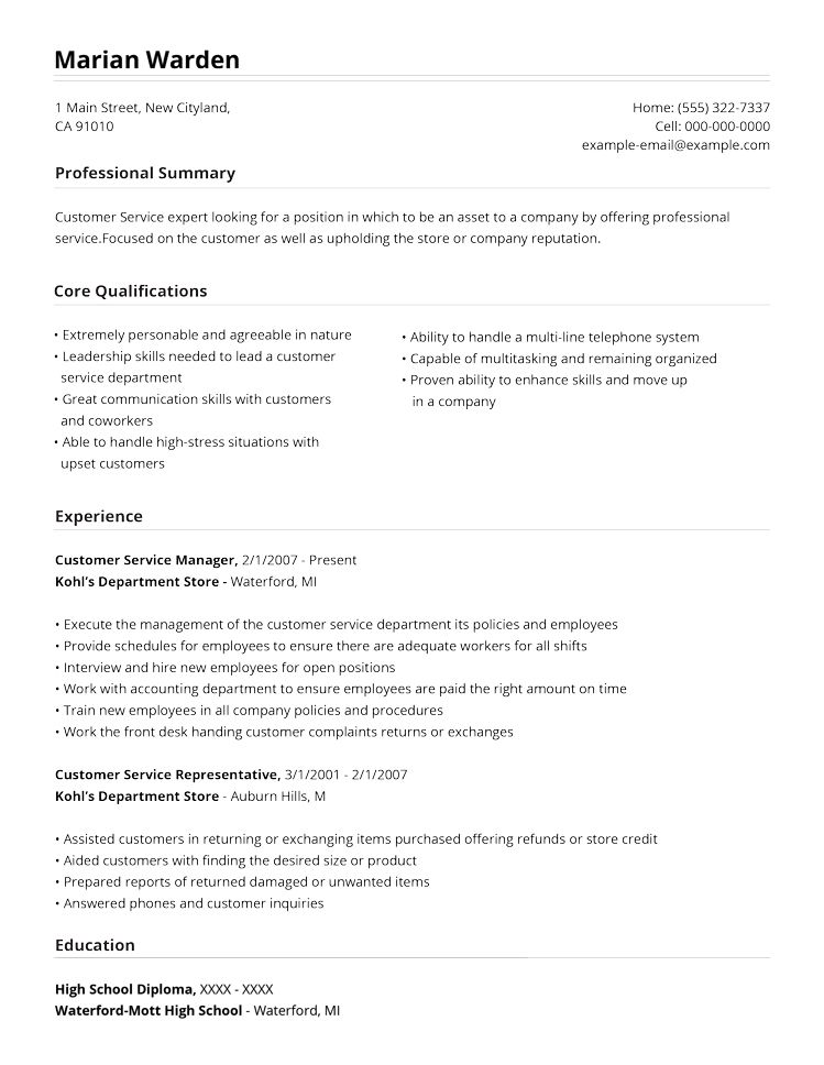 Resume Format Professional | New things to learn | Sample