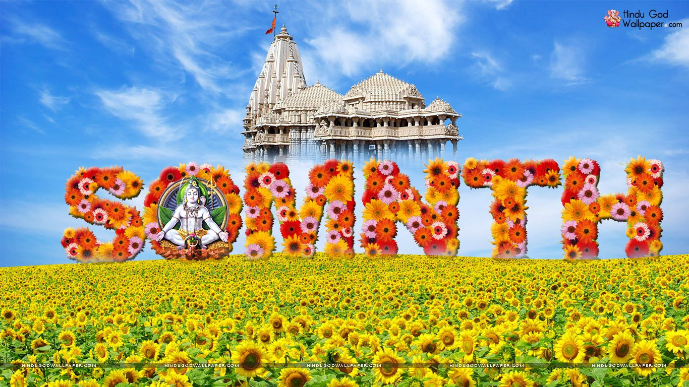 3D Somnath Name Wallpaper Free Download