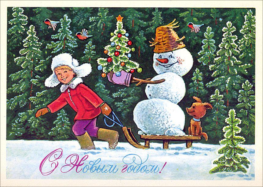 Совдеповские открытки, девичник открытка снова