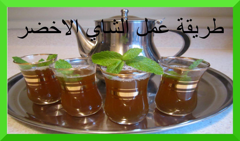 طريقة عمل الشاي الاخضر بالنعناع فيديو عالي الجودة Milkshake Nutribullet Blender Smoothies
