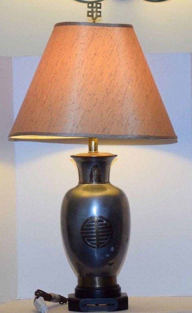 Vintage Stunning Chinese Symbol Metal And Brass Vase Lamp Feng Shui