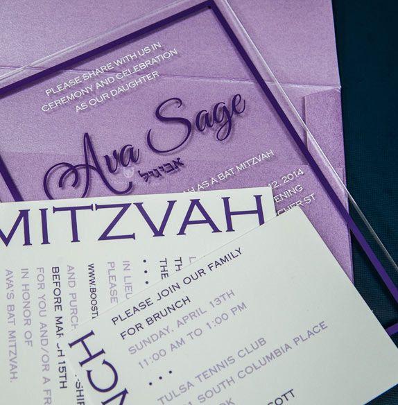 Translucent Bat Mitzvah Invitation Bat Mitzvah Pinterest Bat