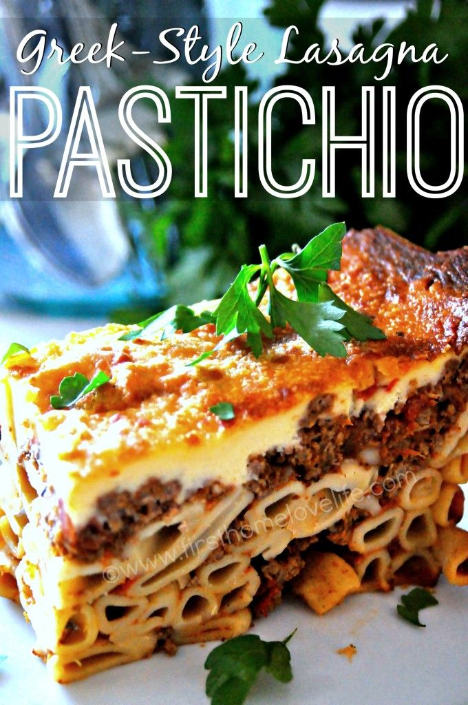 Pastichio greek style lasagnahands down one of the best recipes pastichio greek style lasagnahands down one of the best recipes for it on the web its yia yias family recipe first home love life forumfinder Image collections