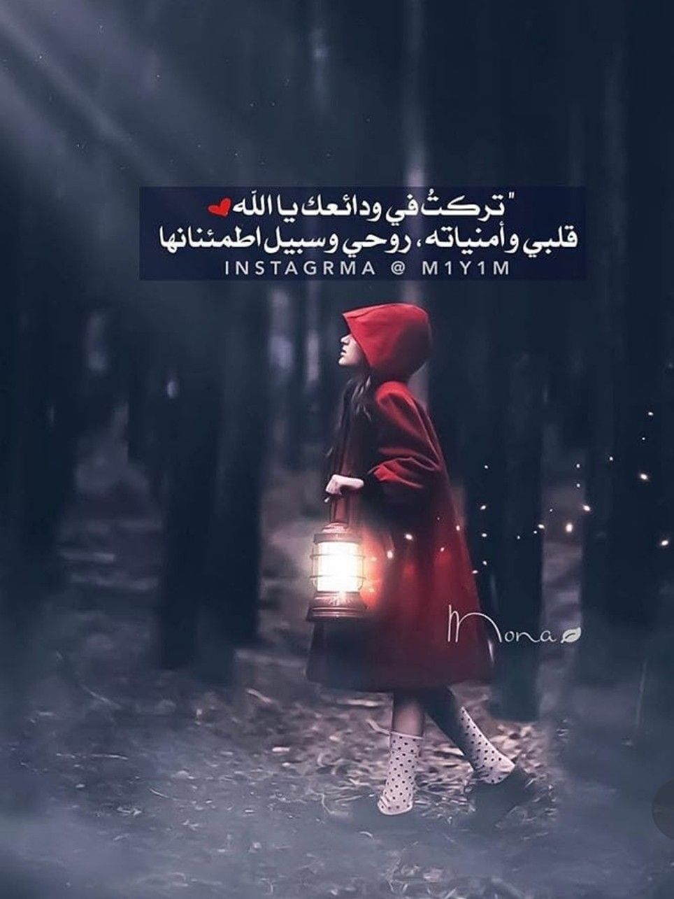 Pin By Marie Alattes On راق لي Mom And Son Outfits Beautiful Wallpapers Backgrounds Words