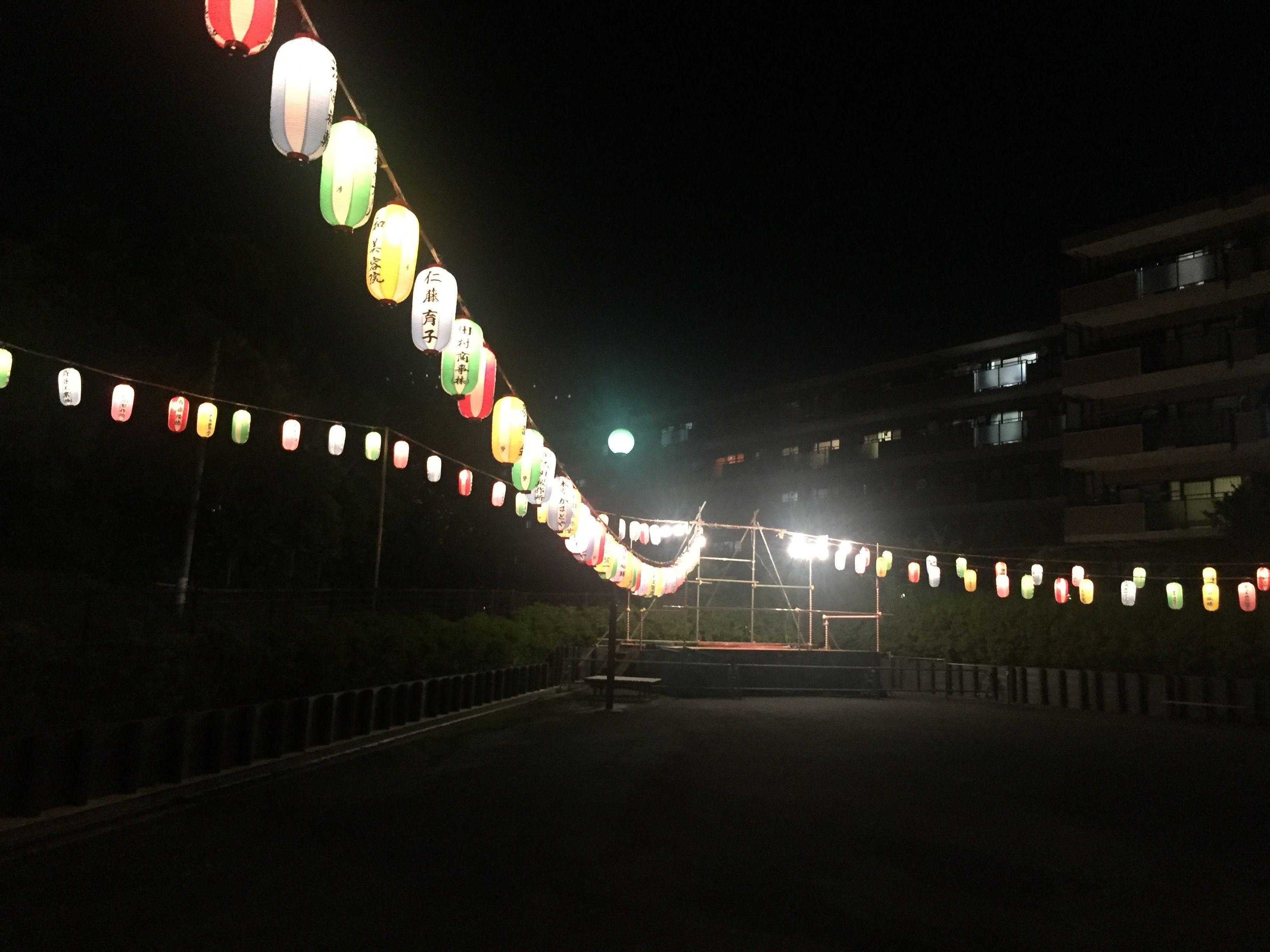 夢見が崎公園