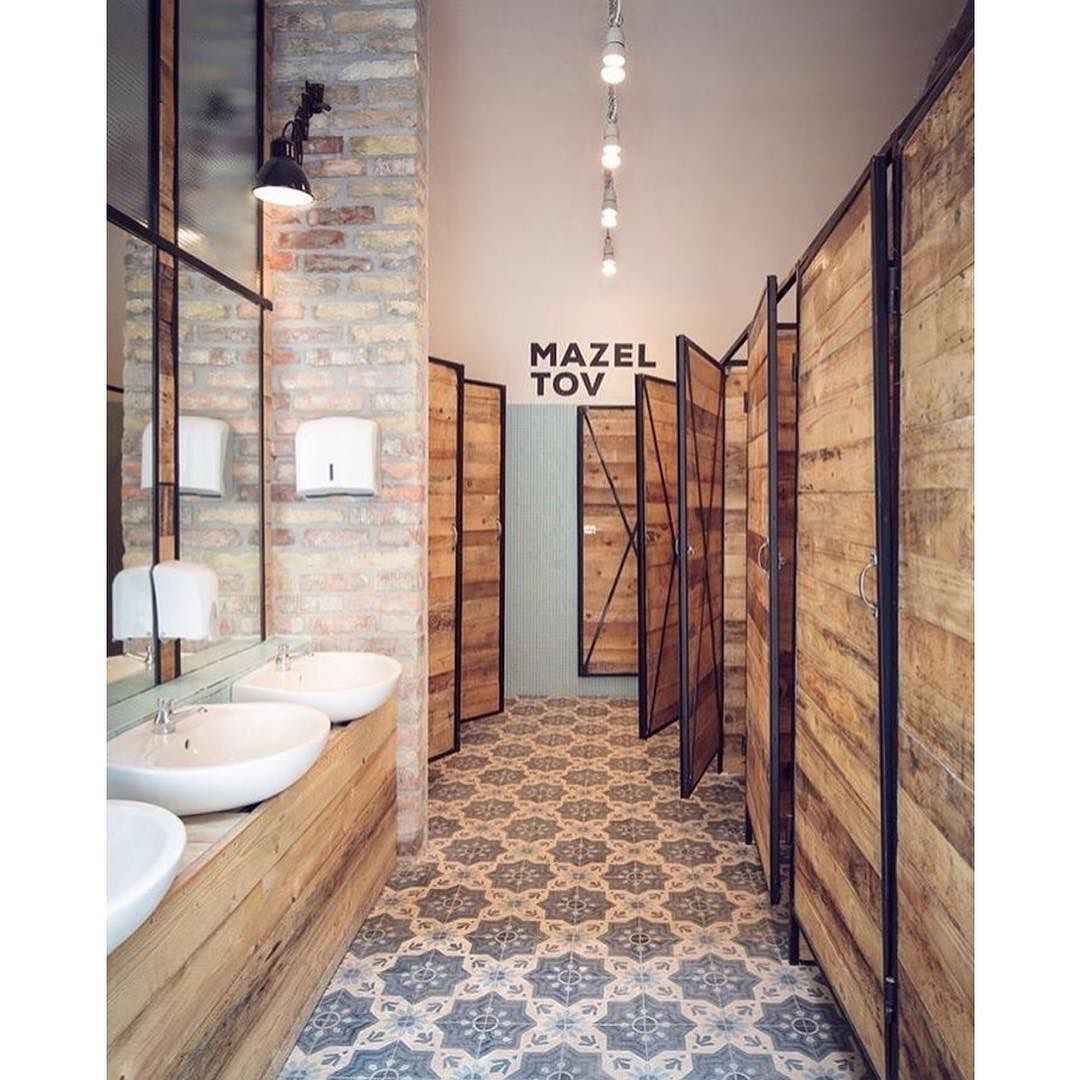 I Love A Patterned Floor Especially When It Sits Below