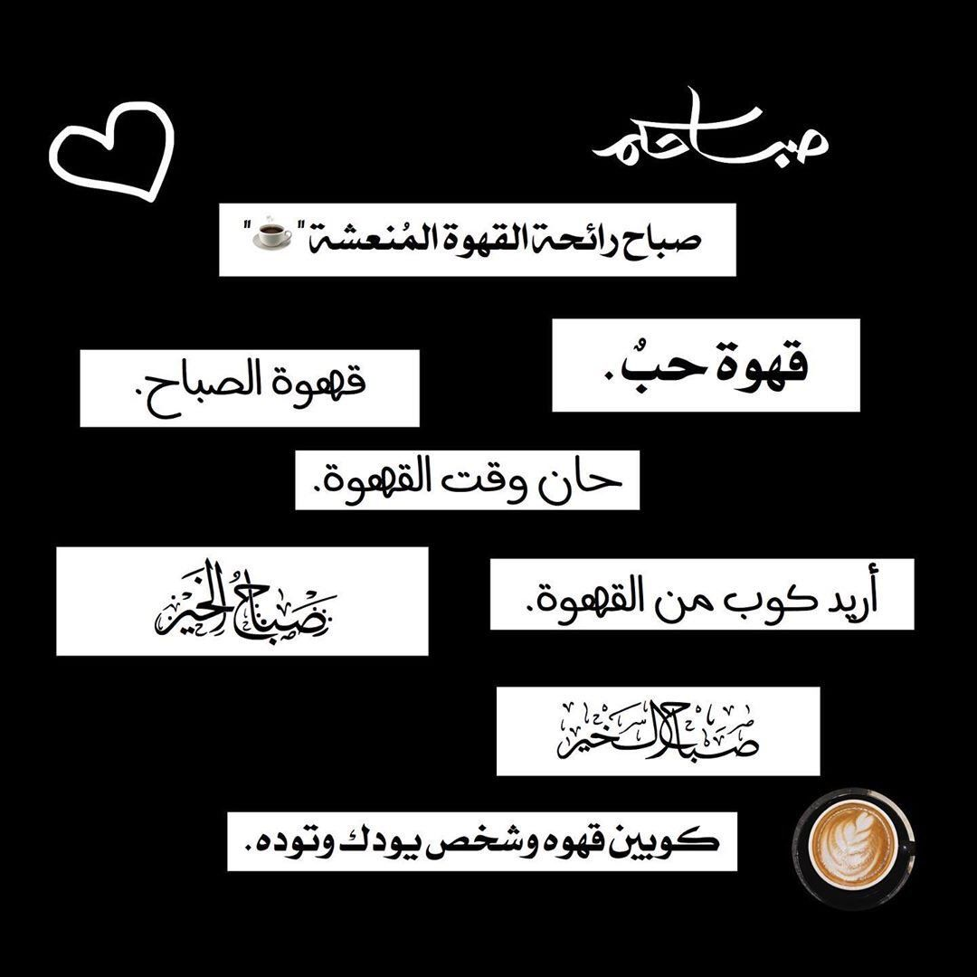 Pin By Al Noor On Text Funny Quotes For Instagram Calligraphy Words Flower Quotes