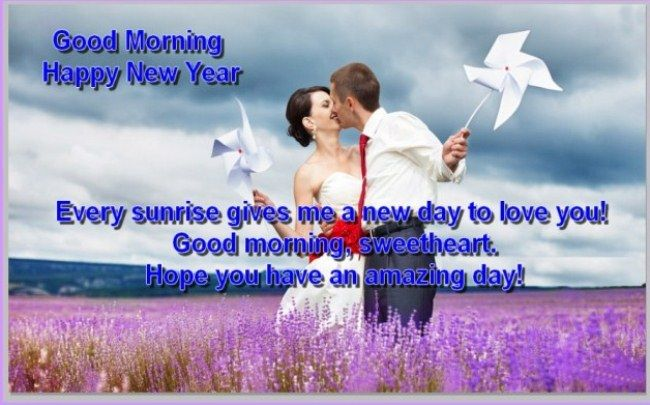 happy new year images wallpaper for boyfriend 2018