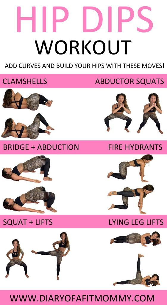 HIP DIPS WORKOUT! Fix your hip dips with these 6 exercises. #workout
