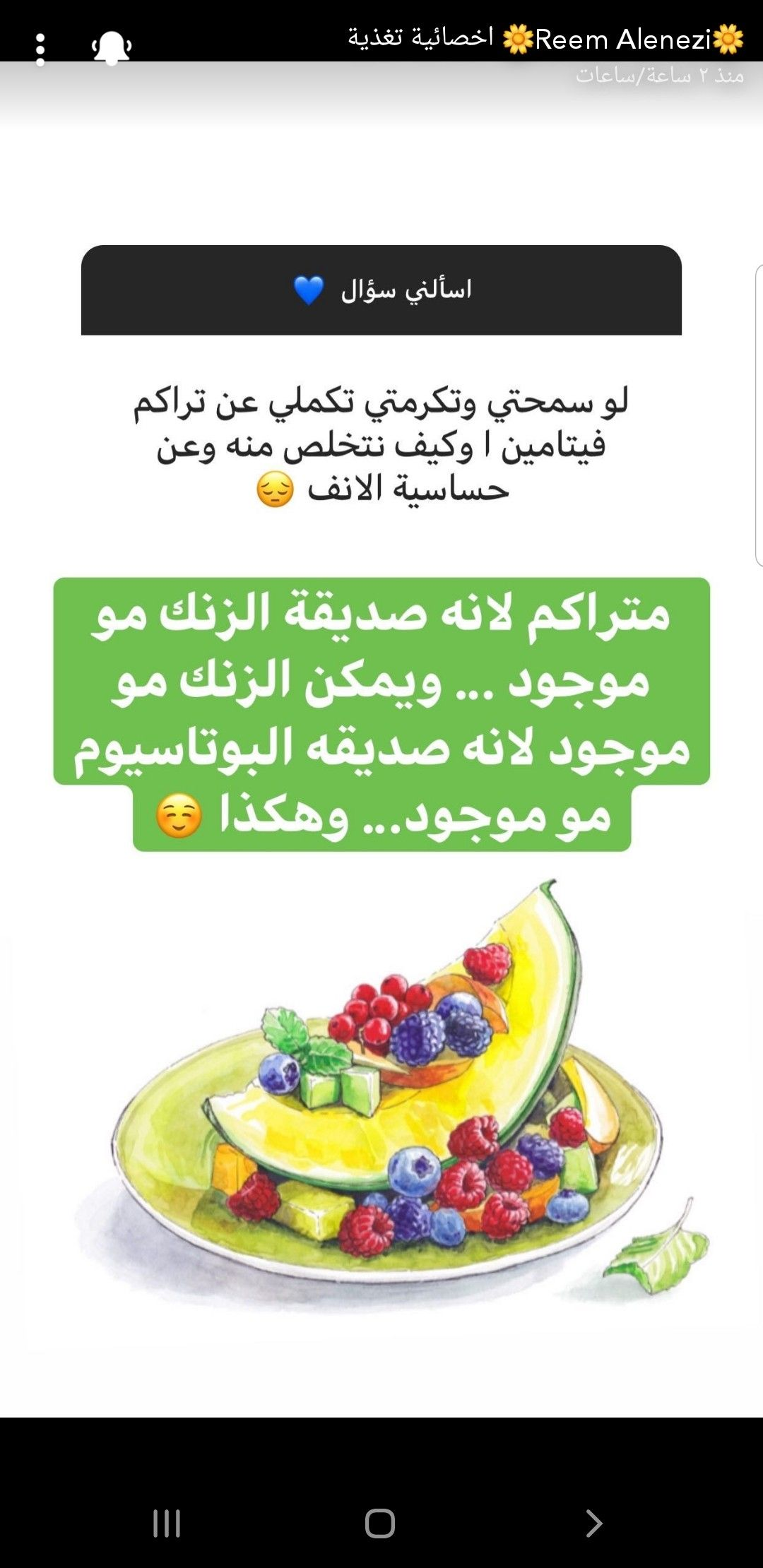Pin By Aman On تغذية علاجية المعدة بيت الداء و الدواء توعية Pandora