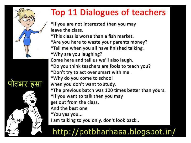 English Hindi Marathi Jokes Chutkule Vinod Marathi Jokes Jokes English Jokes