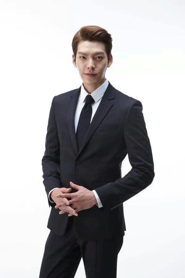 Kim woo bin #-# *-*