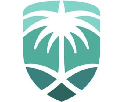 الهيئة العامة للجمارك تعلن عن توفر 75 وظيفة موسمية صحيفة وظائف الإلكترونية Underarmor Logo Under Armor