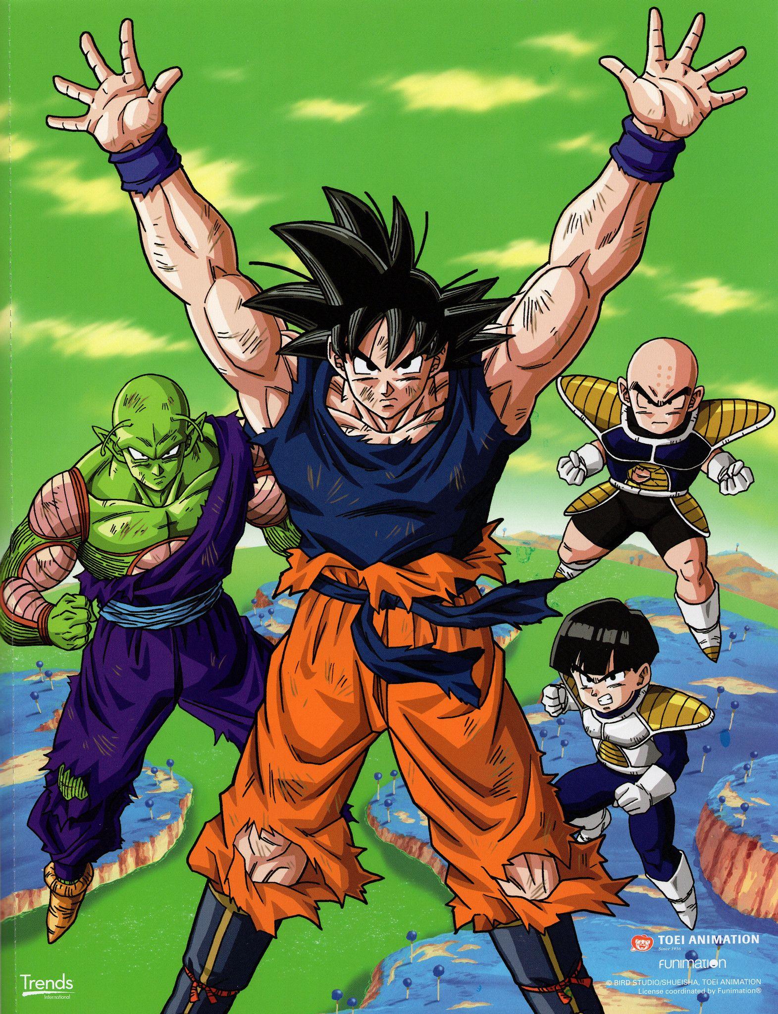 Msdbzbabe Dragon Ball Z Dragon Ball Art Anime Dragon Ball