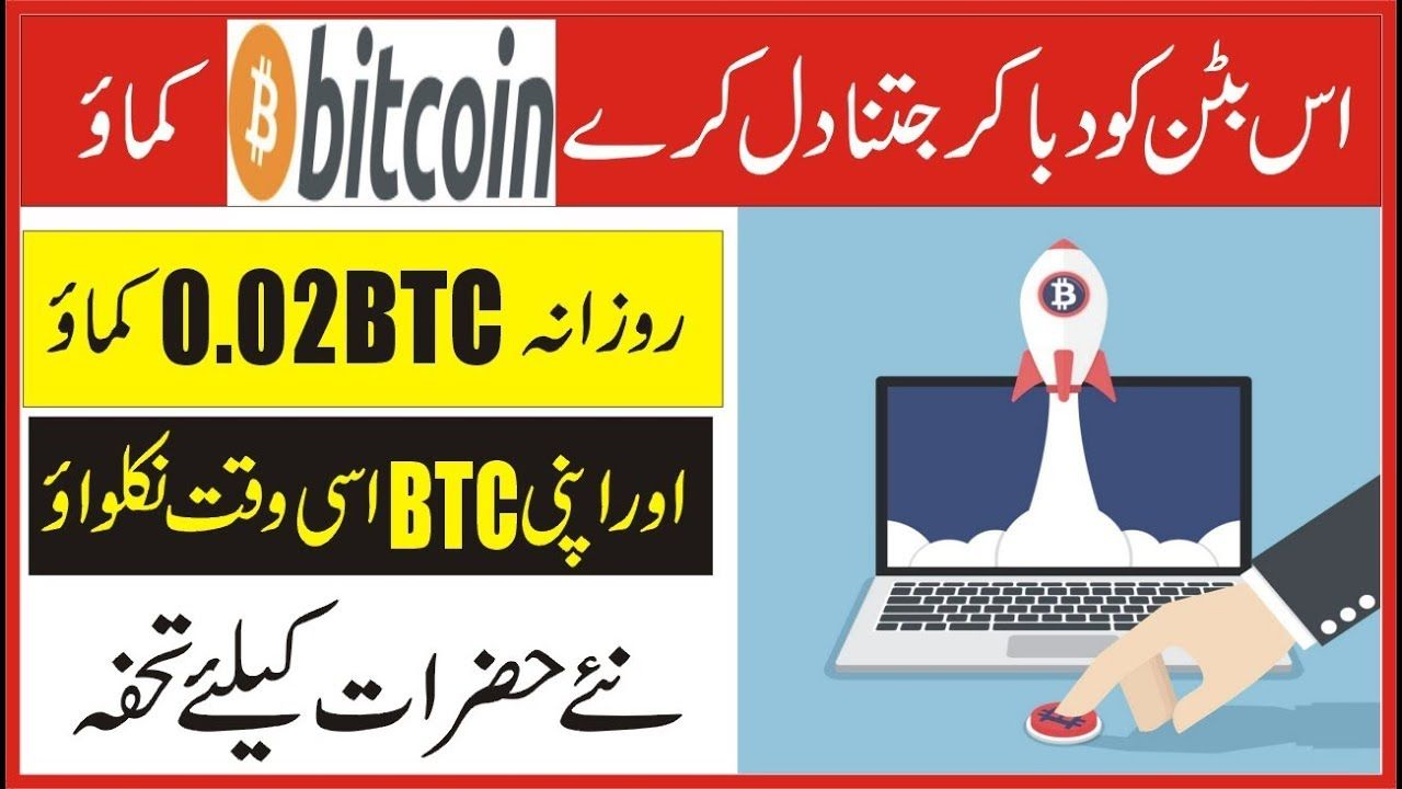 Legit bitcoin claim button claim automatic bitcoin in