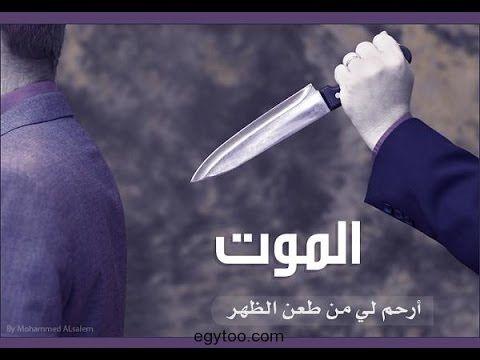 موال عراقي حزين جدا اصحاب القلوب الضعيفة لا يدخلون Arabic Text Youtube Quotations