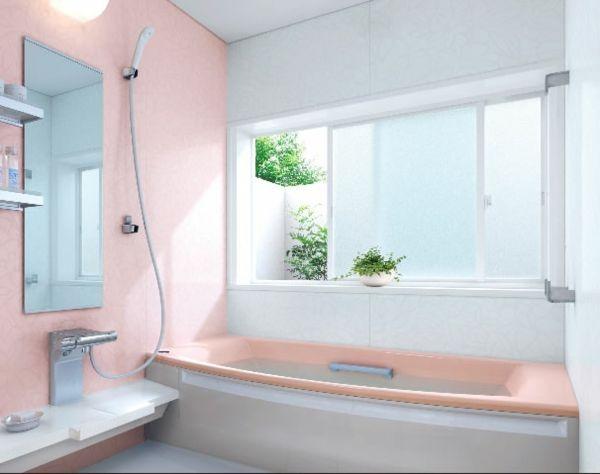 Salle de bain baignoire rose - up position