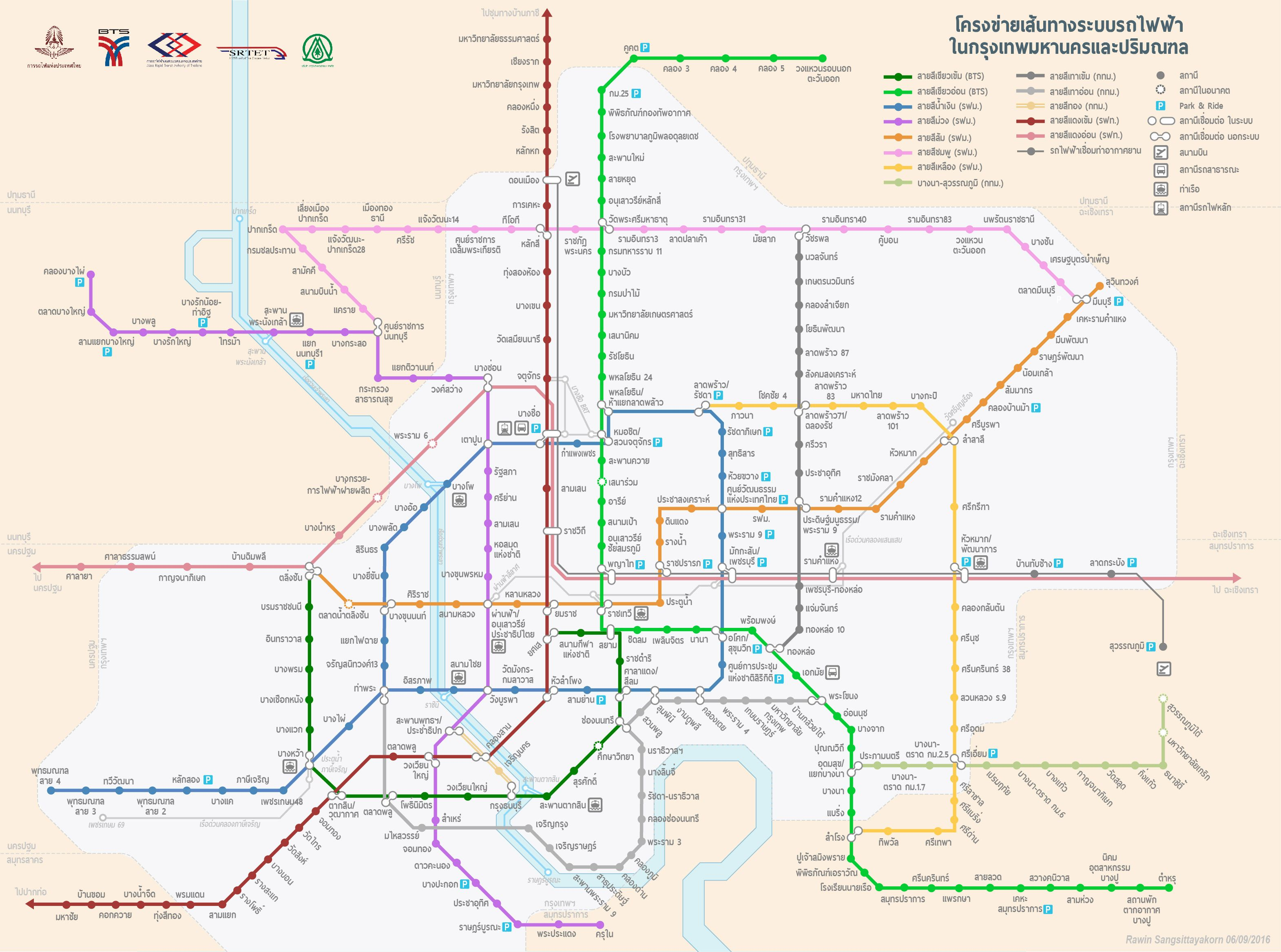 Bangkok Metro Map Update  Infographic Pinterest Bangkok - Los angeles metro map 2016