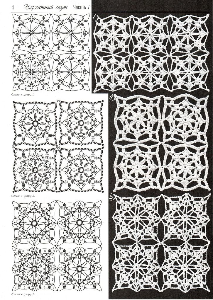 Duplet crochet magazine 3 motifs with diagrams eyiz sandm duplet crochet magazine 3 motifs with diagrams ccuart Gallery