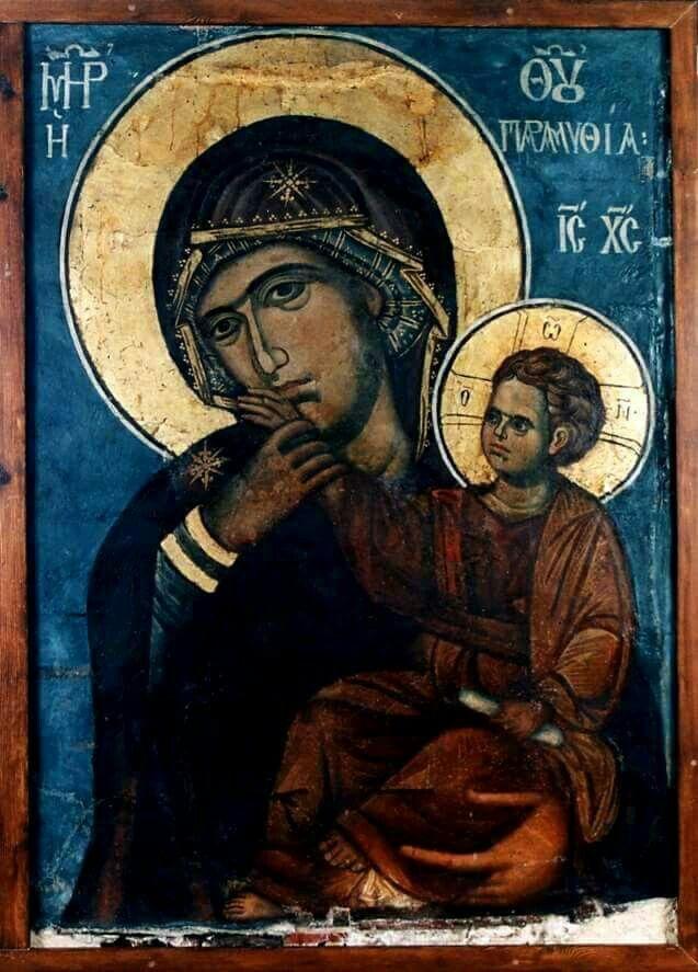 Panagia, Paramythia from Vatopedi monastery