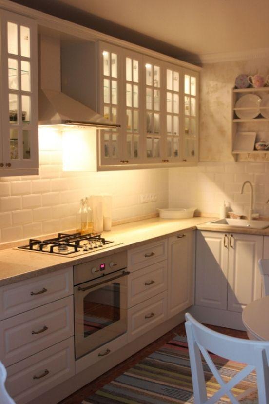 Кухня - IKEA FAMILY | Cocinas | Pinterest | Cucine