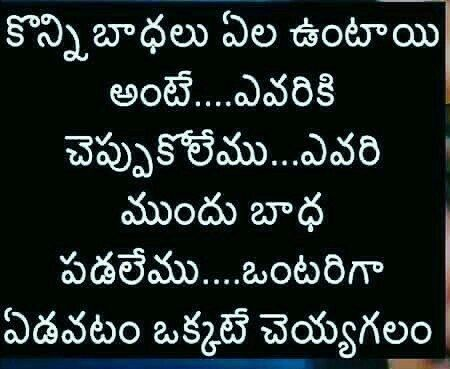 Pin by sreevenireddy on Thoughts | Life lesson quotes ...