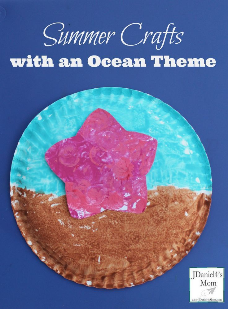 Summer Crafts with an Ocean Theme- This craft features sponge and cork painting!