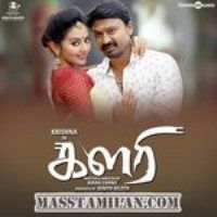 tamil remix mp3 songs download isaimini