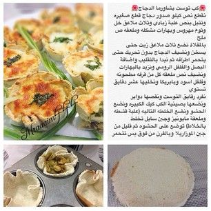 Instagram Photo Feed Cooking Recipes Food