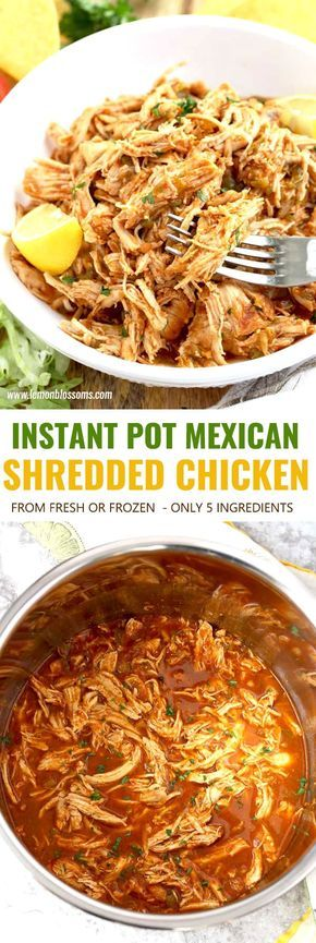 Mexican Instant Pot Shredded Chicken is a super flavorful 5-ingredient recipe your whole family will love. Made with fresh or frozen chicken breasts, this easy instant pot recipe is ready in just minutes! #pressurecookerrecipes #Mexican #taco #frozen #keto #easyrecipe #chickendinner #instantpotrecipes