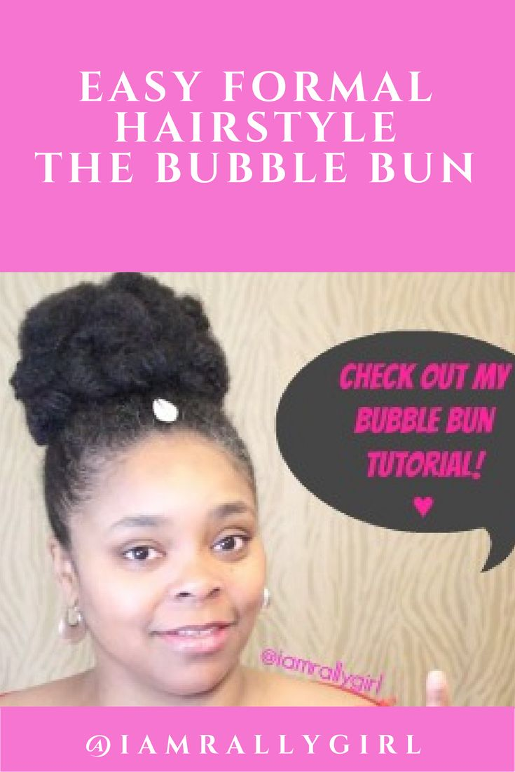 This easy dly natural hair updo is perfect for weddings formals