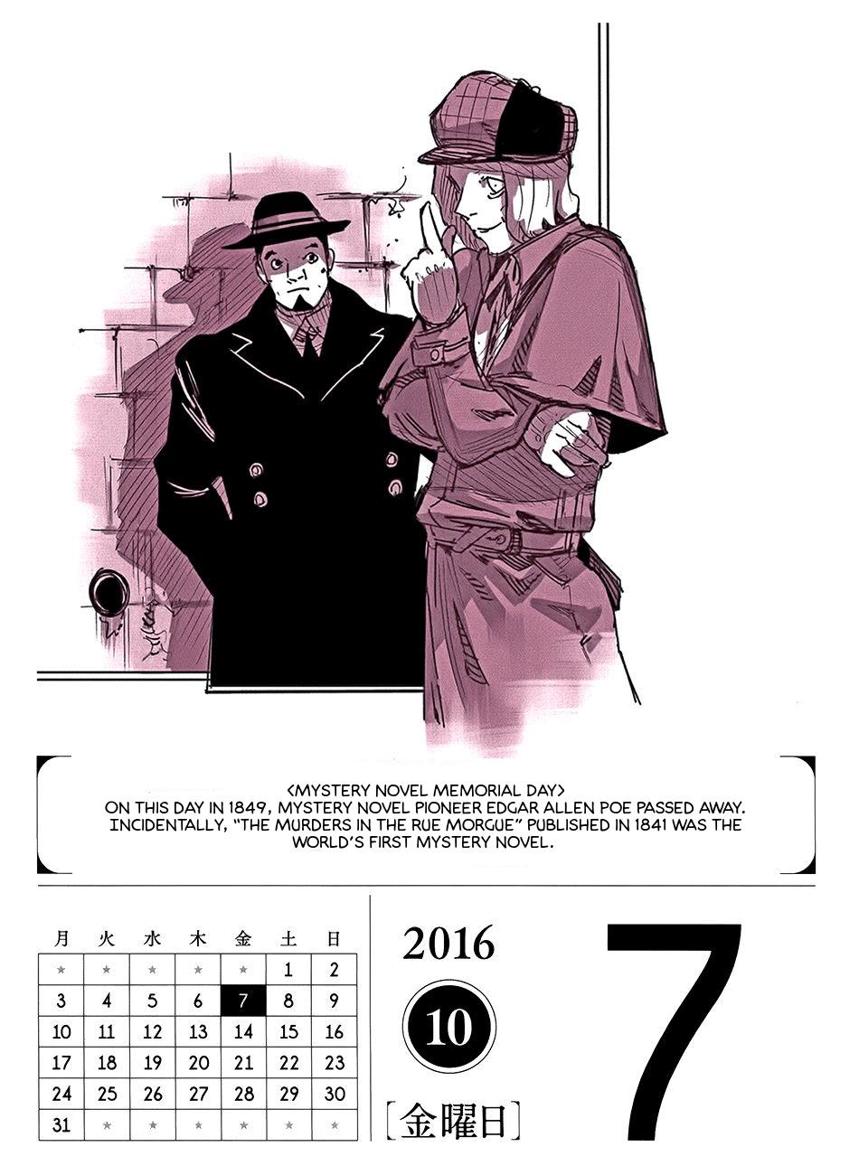 Tokyo Ghoul 366 Days Calendar 2016 October Album on
