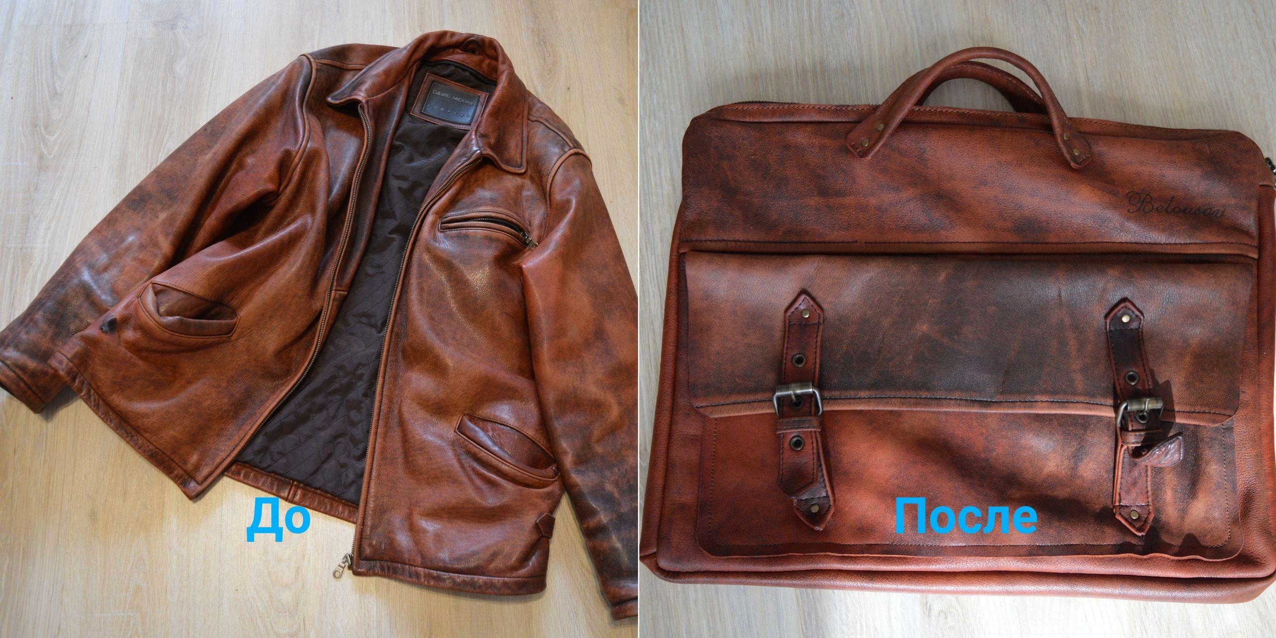 098d201ed113 Сумка для ноутбука из старой кожаной куртки. | Сумки из натуральной ...