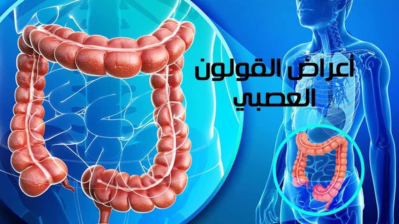 أعراض القولون العصبي وطرق العلاج Live Lokai Bracelet Lokai Bracelet Bracelets