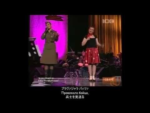 ロシア音楽 ともしび ogonyok 日本語字幕 youtube 懐メロ 字幕 ともしび