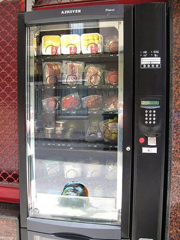 unusual vending machines 28 photos