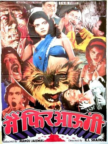 Veerana Horror Movie Free Download