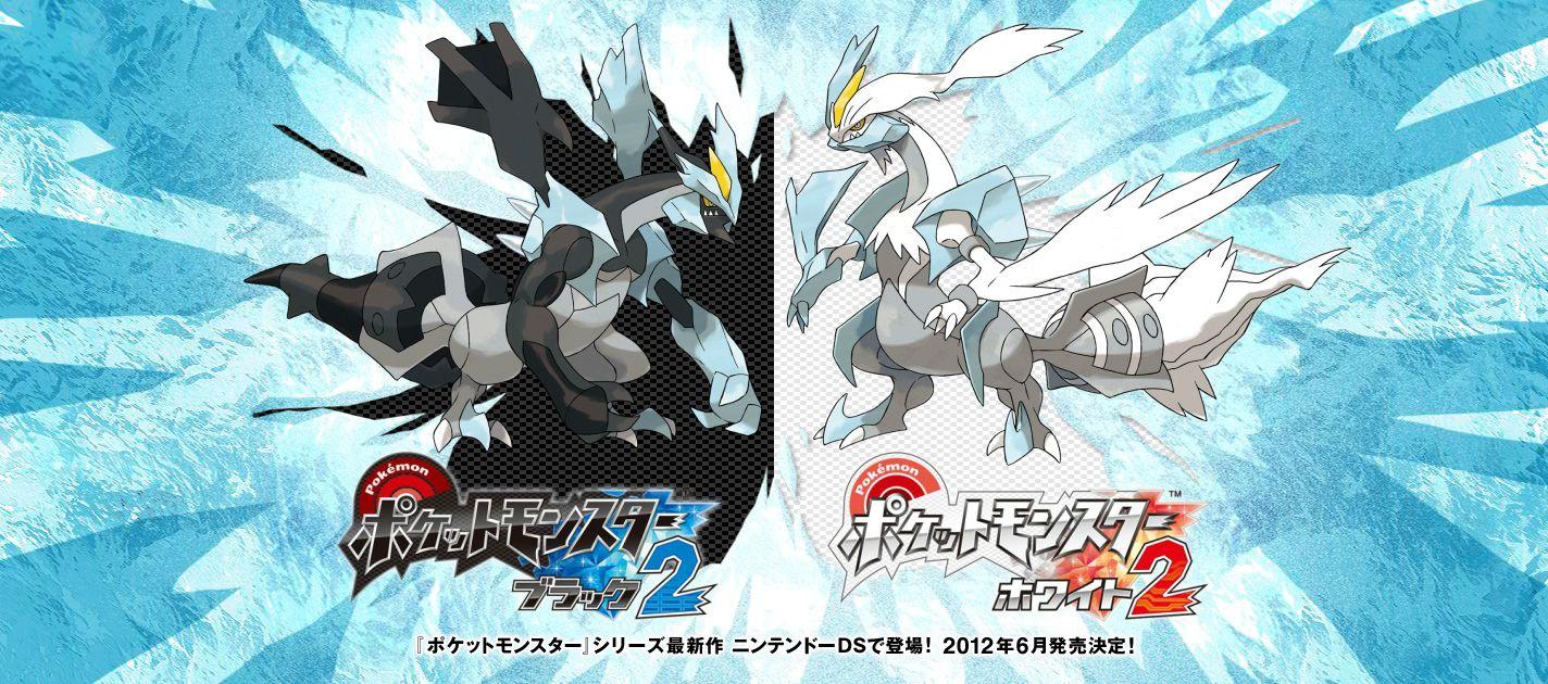 pokemon wallpaper legendary black and white 2 anime