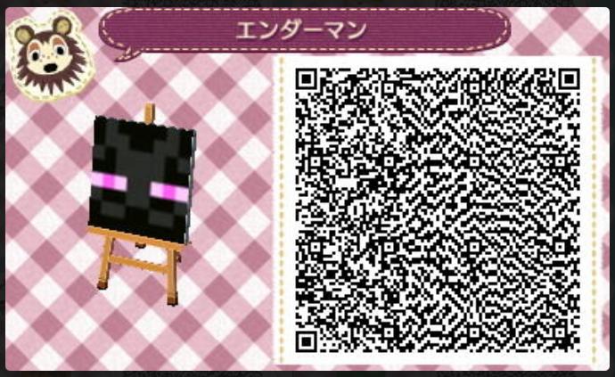 Animal Crossing Happy Home Designer Qr Code Unlock