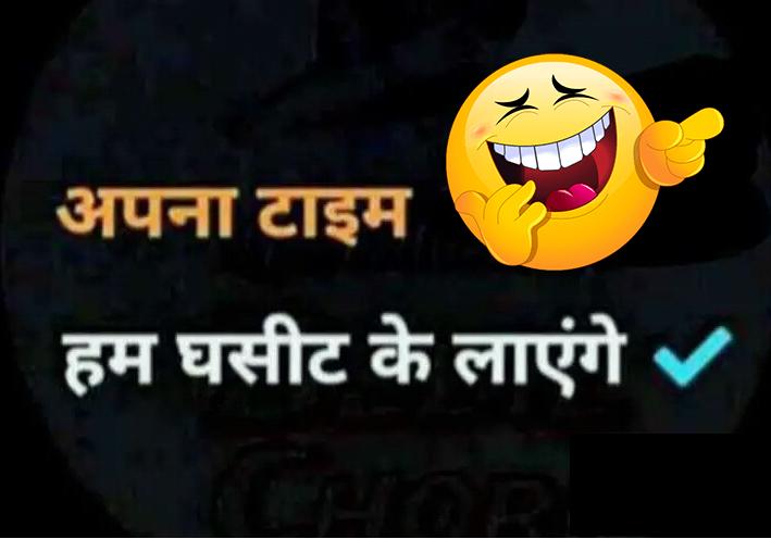 Top Funny Jokes